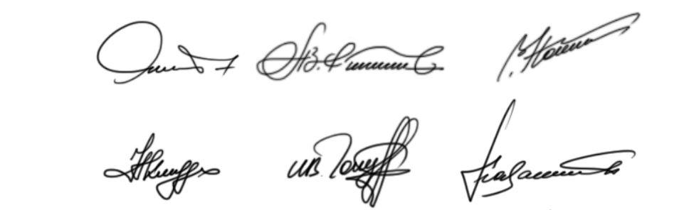 Разработка подписи человека онлайн Пенза